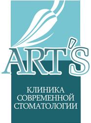 ART`S - Клиника современной стоматологии